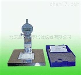 LHBH-950型標線厚度測定儀