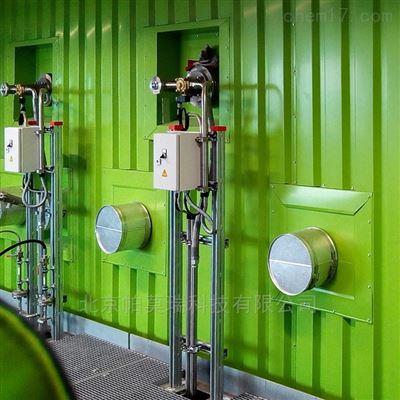 AGAM声波测温炉膛二维温度场连续在线监测系统