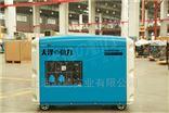 8千瓦静音柴油发电机组价格