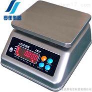 JZC-FWED1.5kg~30kg不锈钢防水计重秤