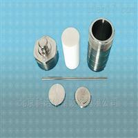 YZPR-0.5水热反应设备厂家