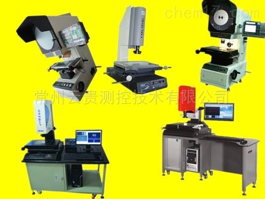 光学投影仪影像仪