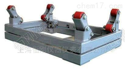 北京易清洗气体钢瓶秤,电子防水钢瓶智能秤