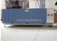 JW-XD-900遼寧省桌上型氙燈耐氣候試驗箱