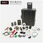 PAK-210 ESD审计防静电测试套装