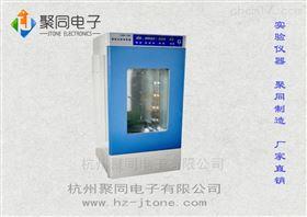 寧夏光照培養箱PGX-250B黴菌滋養箱80升