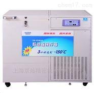 澳柯玛DW-150W150