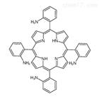 5,10,15,20-四(2'-氨基苯基)卟啉
