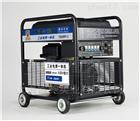 250A柴油发电电焊机工业级焊接