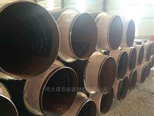 DN900聚氨酯保温管城市集中供热管网设计