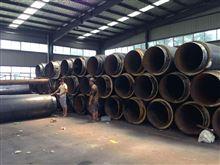 DN450热力管道直埋式保温管网管设计工艺