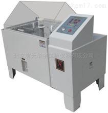 LHQL-60型气流式盐雾腐蚀实验箱