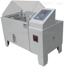 LHQL-60型氣流式鹽霧腐蝕實驗箱