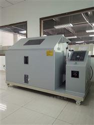 YW-200A培因智能盐雾试验箱