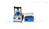 SYD-0713上海厂家//SYD-0713混合料单轴压缩试验仪