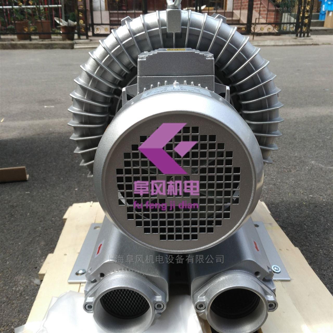380V漩涡式气泵