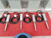 HDG-300020K防爆超声波提取棒