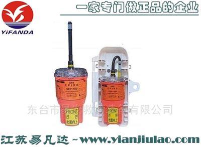 韩国SAMYUNG SEP-500应急无线电示位标