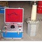 高压耐压成套装置