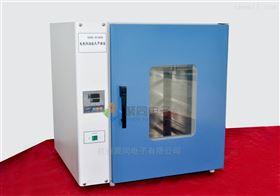 青岛真空干燥箱DZF-6090烘箱250升