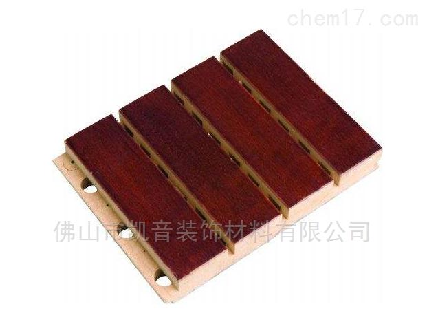广东槽孔吸音板材料厂家