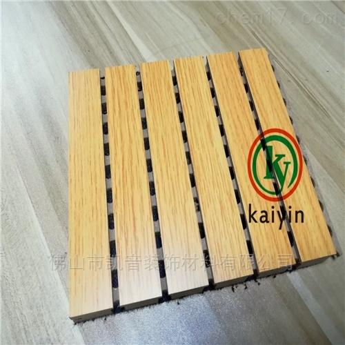 木纹系列-防火吸音板厂家