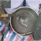 环氧陶瓷涂料报价表