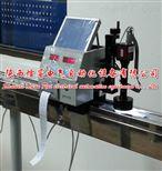 XR-IV型微机影像型5米钢卷尺检定装置