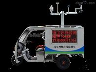 SEM910-YC车载扬尘视频在线监测仪