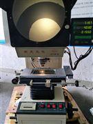 JT12A-B φ300新天数字式投影仪(正像)