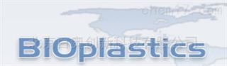 Bioplastics代理
