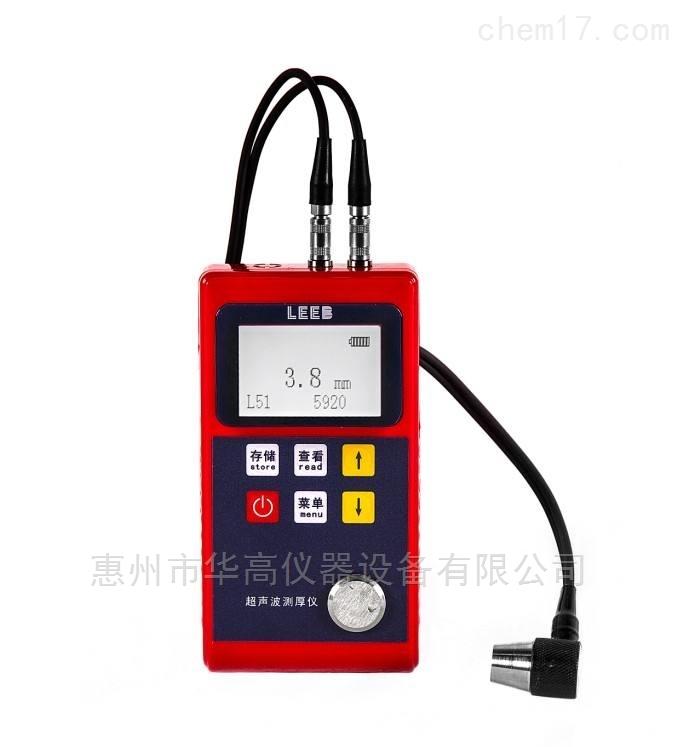 leeb320 超声波测厚仪leeb320