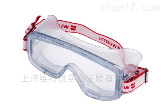 伍尔特WURTH宽视角防护眼镜0899102100