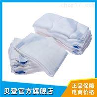 AA730430400211K振德医用手术巾(灭菌型)