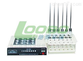 LB-901A印染LB-901A COD恒温加热器(COD消解仪)
