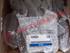 SMC超高压防爆电磁阀型号VX230DZ2A