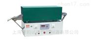 KH-2快速連續灰分測定儀//廠家參數