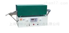 KH-2快速连续灰分测定仪//厂家参数