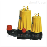 撕裂AS/AV型潜水排污泵