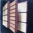 装饰墙面槽木吸音板厂家