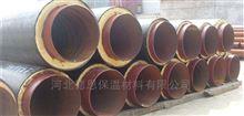 DN300聚氨酯保温管供热管网施工体系完善