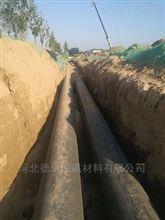 型号齐全热力管道直埋式保温管施工案例概述