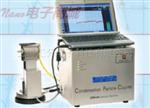 德国Grimm SMPS德国Grimm SMPS 扫描电迁移率粒径谱仪