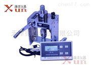 ZR-2000A智能粘结强度检测仪(拉拔仪)