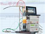 德国Grimm ESS德国Grimm ESS 尾气排放监测系统