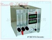 GRIMM 7.860型納米氣溶膠產生器