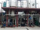 供应二手MVR高效蒸发器 优质进口压缩机