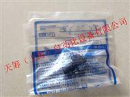BJ3-1SMC磁性开关安装件组件型号BJ3-1