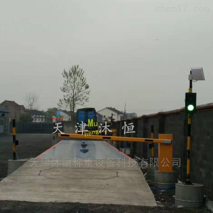 垃圾处理站60吨双向车牌识别电子地磅