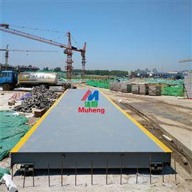 阜新安装16米120吨电子地磅厂家